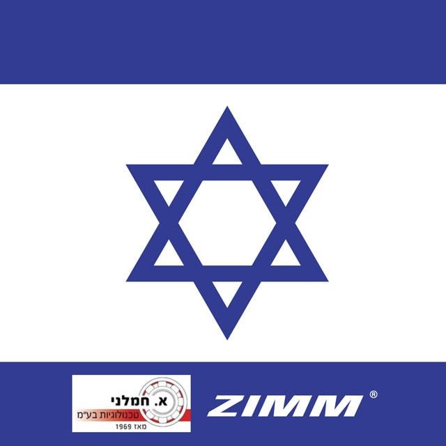 ZIMM - Besuch aus dem Nahen Osten